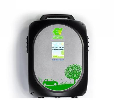 Accelev laddbox EV Solution laddbox laddstation nissan leaf Jaguar I-Pace Range Rover ladda elbilen laddkabel